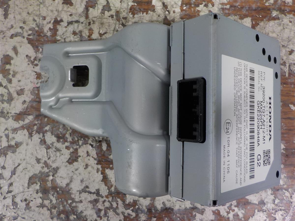 2016 Honda Pilot Active Noise Cancelation Unit Replacement
